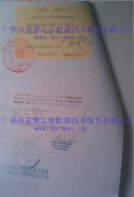北京到贵州省六盘水市【物流公司】【货运公司】