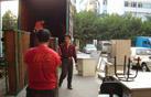 北京到吉林省通化市↘ 【专业行李】↙托运物流公司