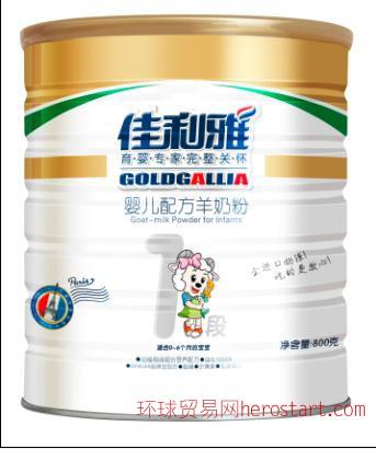 800g羊奶粉一段