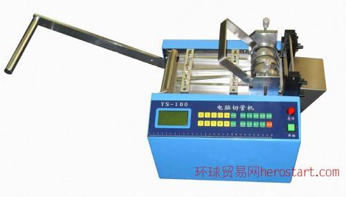SMD零件计数器/物料点料机/物料盘点机/SMT零件计数器