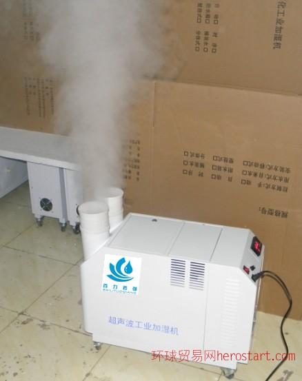 高压微雾加湿器 纺织厂房防静电加湿器