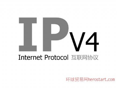 专业为EDM(邮件营销)客户提供大量IP及服务器租用托管服务