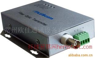 欧佳通讯专业优质供应迷你型视频光端机、光端机