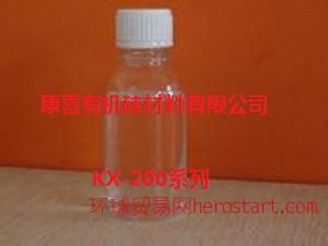 KX-205乙烯基氟硅油