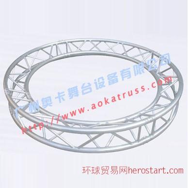 铝合金圆架 圆形桁架 圆形背景架 造型架