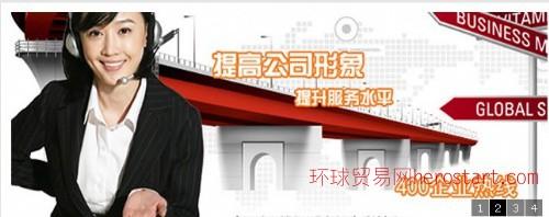 (供应)上海400电话代理