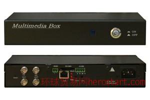 可视对讲网络音视频终端(MMS-118)