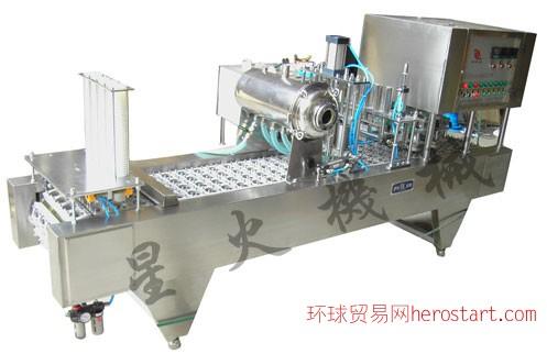南宁果酱圆盒封口机/南宁果酱封口机生产厂家