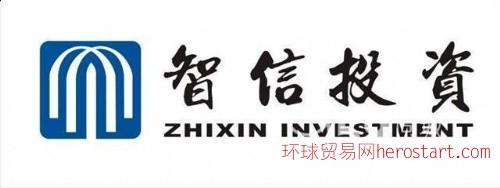 项目贷款、风险投资、请选择智信投资!