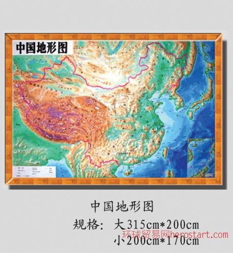 立体地形图,地理室,地理模型