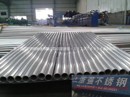 304、316、310不锈钢精密光亮管