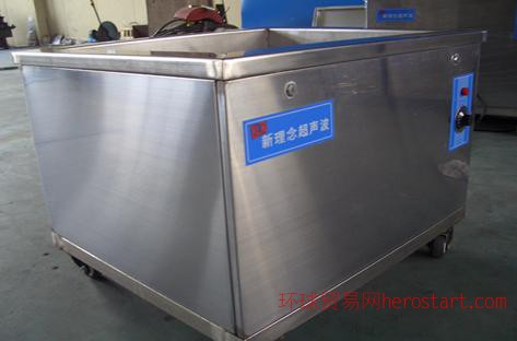 XLNA-1036单槽式超声波清洗机