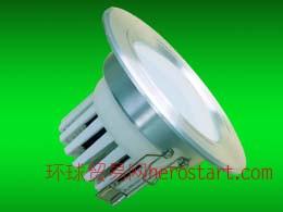 LED石墨筒灯