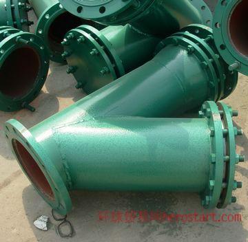 沧州龙盛供应T型过滤器,不锈钢网Y型过滤器,篮式过滤器