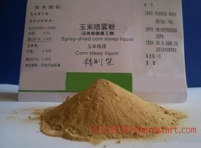 玉米浆干粉