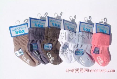 长筒纯色儿童袜