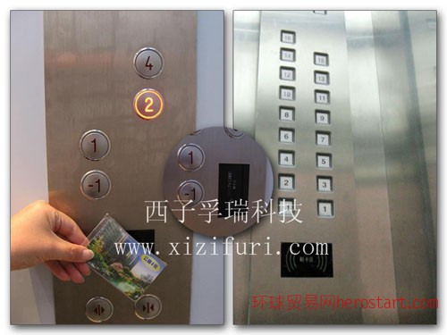 电梯智能卡 电梯ic卡 一卡通