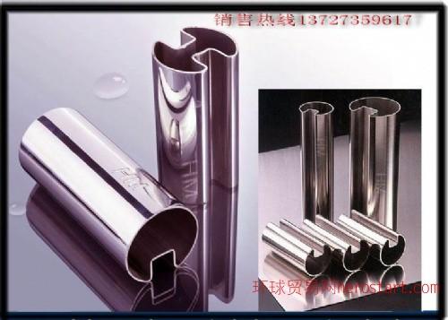 不锈钢凹槽管 304凹槽管