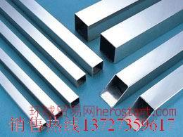 不锈钢方管 矩形管价格