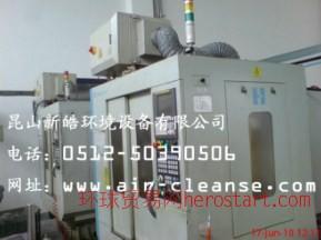 静电式油雾清洁器