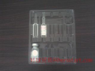 针剂吸塑内托 塑料托盘