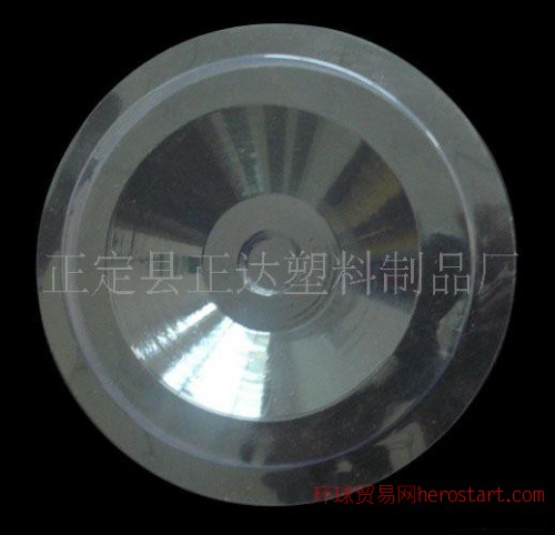 金刚石锯片吸塑压盖 塑料泡壳包装