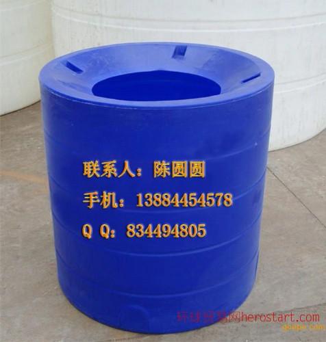 活鱼桶 养鱼桶 虾桶 水产养殖塑料桶