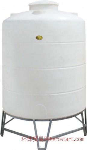 立式锥底聚乙烯储罐/ 锥底水箱/ PE水箱