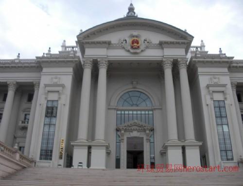 法院检察院