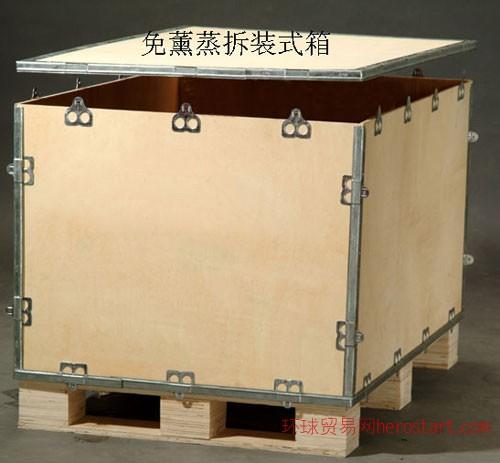青浦可拆卸木箱,嘉定可拆卸木箱,松江可拆卸木箱