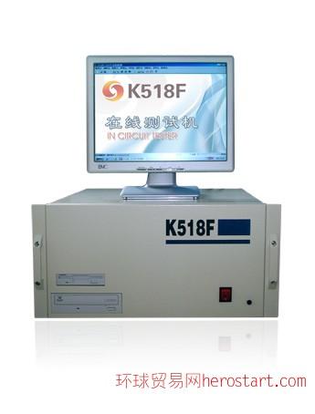 FPC软板在线测试仪