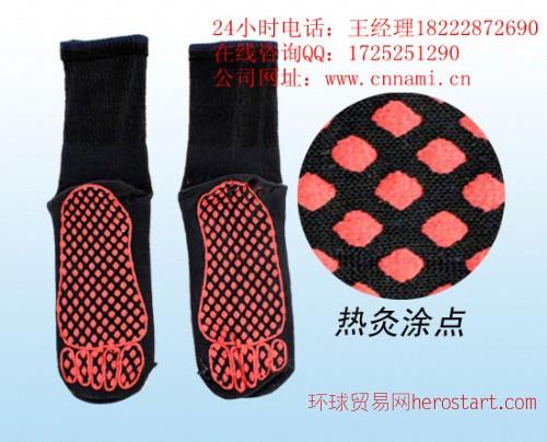 专业厂家正键热销托玛琳袜子款式多功能全