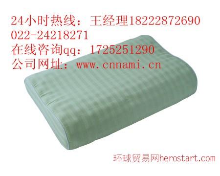 正键低价热销失眠患者推荐使用托玛琳磁疗B型枕