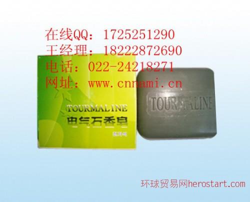 养颜护肤美白祛斑托玛琳功能香皂正键专业供应
