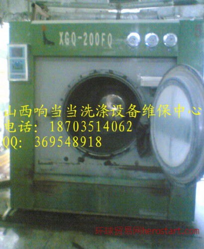 山西太原学校工业洗衣机洗涤设备维修保养