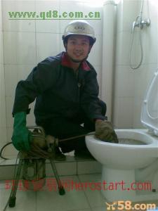 广州荔湾区多宝路低价通排水渠 非常低价