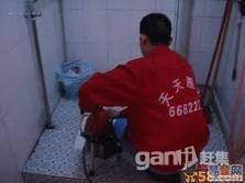 广州环胜疏通厕所公司