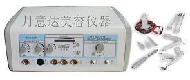五合一美容仪减肥仪器安图美容仪器长岭美容美水氧
