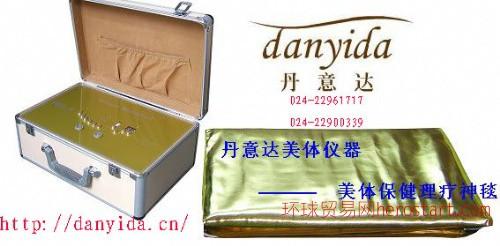 黄金理疗毯(阿拉丁神毯)减肥仪器安图美容仪器长岭美容美水氧