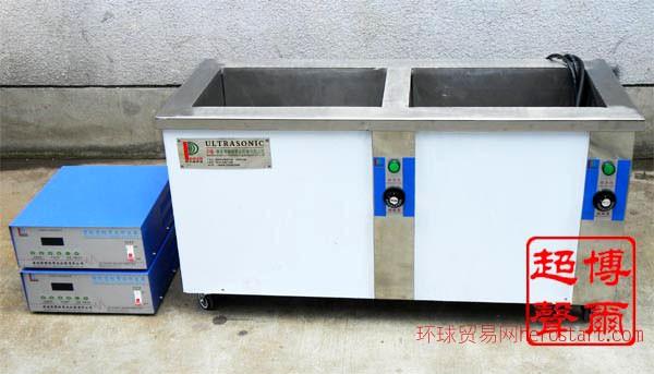 汽车单槽超声波设备/汽车零件单槽清洗机