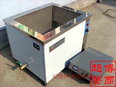 宁波槽式超声波清洗机