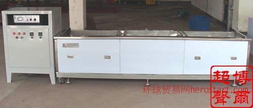 金属零件除油超声波清洗机