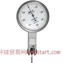 广东省博罗县质量技木监督检测所