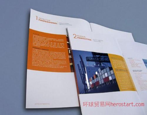 上海专业摄像公司专业拍摄年会 年会摄影摇臂拍摄 专业摄影摄像