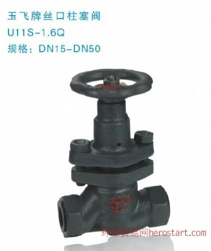 :玉飞牌法兰柱塞阀U41S-1.6 C / 柱塞阀U41S -2.5 C / 柱塞阀U41S -4.0C