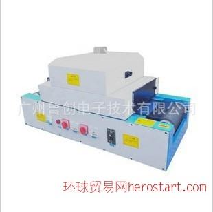 广州烘干固化设备 桌面式小型UV固化机 丝印刷UV固化机 转印设备