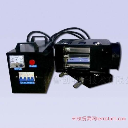 手提固化机无影胶固化灯紫外线UV固化灯