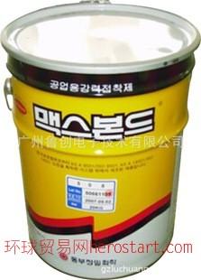 电路板披覆胶水,道康宁2577披覆胶,电路板防潮胶水,韩国7800胶水
