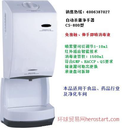 昆山永盛回收硅片回收硅料公司