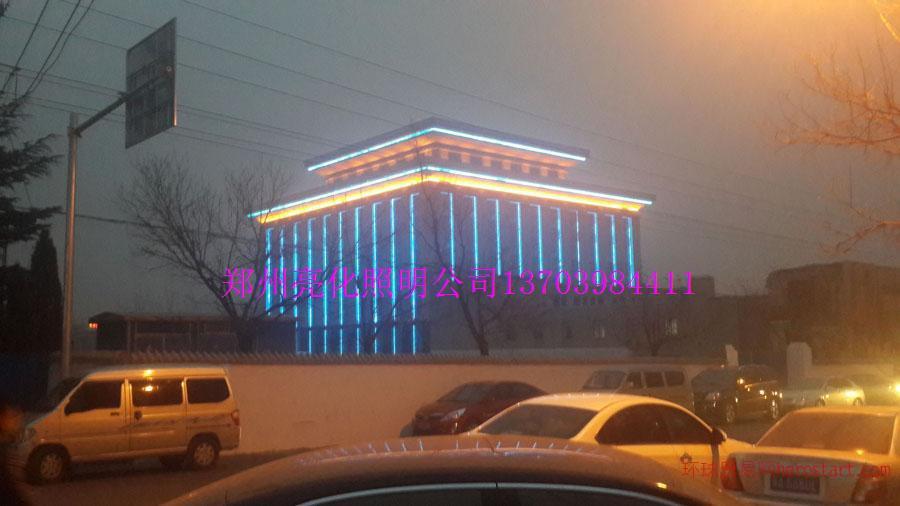 郑州照明公司郑州楼体亮化河南照明公司山西照明公司